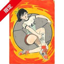 Akira Mochizuki Sign wa V! Original Framed Reproduction Art Print No. 1