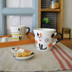 Happy Cat Day Happy Cat Mugs