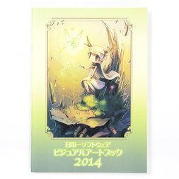 Nippon Ichi Software Visual Art Book 2014