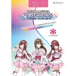 Idolm@ster Shiny Colors Alstroemeria Clear File Collection