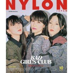 Nylon Japan October 2017