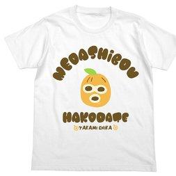 Love Live! Sunshine!! Chika's Ski Mask White T-Shirt