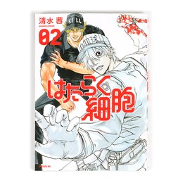Cells at Work! Vol. 2