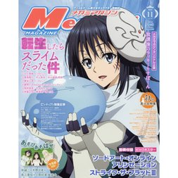 Megami Magazine November 2018