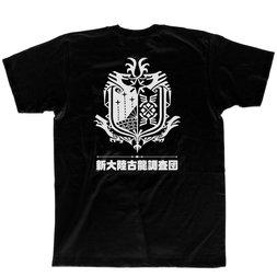 Monster Hunter: World Black T-Shirt