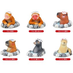 Yukkuri Shiyo! Onsen Animals Capsule Toys