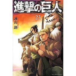 Attack on Titan Vol. 23