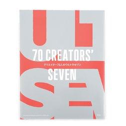 70 Creators' Seven