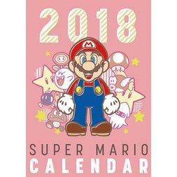 Super Mario 2018 Calendar