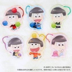 Osomatsu Knitting Wool Acrylic Keychain Charm Collection