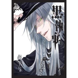Black Butler Vol. 14