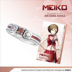Meiko Motif Ring