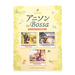 Anison in Bossa ~Clemontine Anthology~