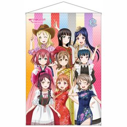 Uranohoshi Girls' High School Store International Official World Mascot Tapestry