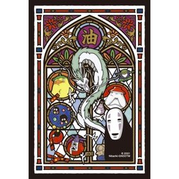 Spirited Away World of Gods Art Crystal Jigsaw Puzzle