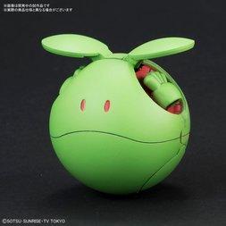 HaroPla Mobile Suit Gundam Basic Green Haro