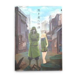 Kaleidscope of mankind and the others Mogus Artbook