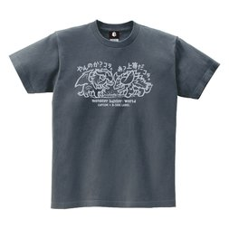 Monster Hunter: World B-Side Label Territorial Battle T-Shirt