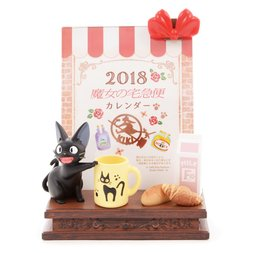 Kiki's Delivery Service Shopping in Koriko Memo Holder w/ 2018 Calendar