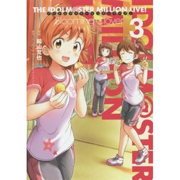 The Idolm@ster Million Live! Blooming Clover Vol. 3