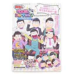 Osomatsu-san Damematsu Collection: Sextuplet Bonds Official Guidebook