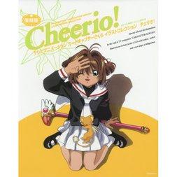 TV Anime Cardcaptor Sakura Illustration Collection: Cheerio! 1 (Reprint)