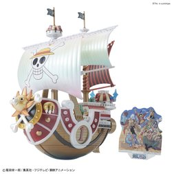 One Piece Grand Ship Collection: Thousand Sunny Memorial Color Ver.