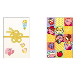 Kirby's Dream Land Envelope Set