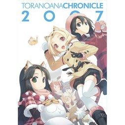 Toranoana Chronicle 2007