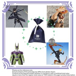 TOM Outlet Lucky Bag: Shonen Figures (Silver Value)