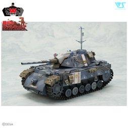 Edelweiss Tank 1/35th Scale Plastic Model Kit