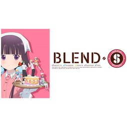 Blend S Complete Blu-ray Box Set