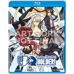 UQ Holder! Complete Collection Blu-ray