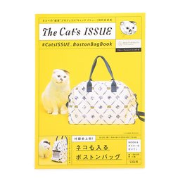 The Cat's Issue Boston Bag Book