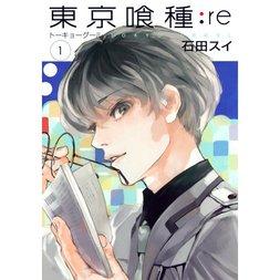 Tokyo Ghoul:re Vol. 1
