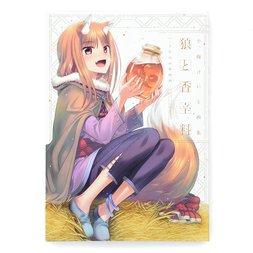 Keito Koume Artworks: Spice and Wolf
