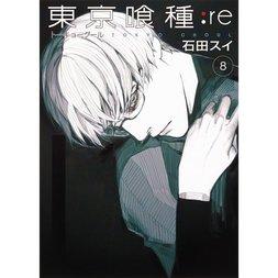 Tokyo Ghoul:re Vol. 8