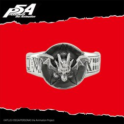 Persona 5 the Animation Ring Collection: Necronomicon