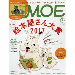 Moe February 2018