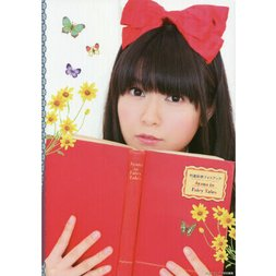 Ayana in Fairy Tales: Ayana Taketatsu Photo Book