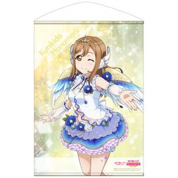 Love Live! Sunshine!! Hanamaru Kunikida: Angel Edition B2-Size Wall Scroll