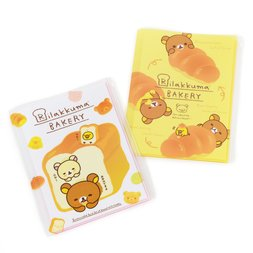 Rilakkuma Bakery 6+1 Pocket Clear Files