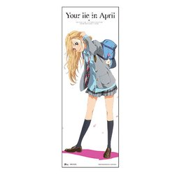Your Lie In April Kaori Miyazono Life-Size Wall Scroll