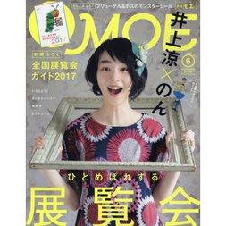Moe June 2017