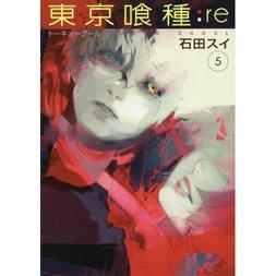 Tokyo Ghoul:re Vol. 5