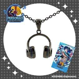 Persona 3: Dancing in Moonlight Headphone Pendant