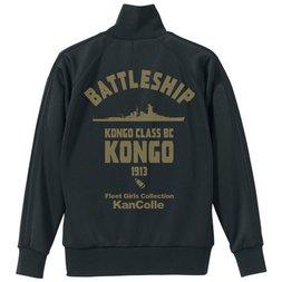 Kantai Collection -KanColle- Kongo Black x Glossy Black Jersey