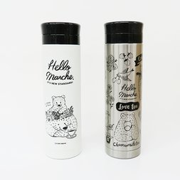 Hello Marche Botanical Series Stainless Steel Bottle
