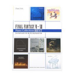 Final Fantasy VII-XIII Piano Collections Best