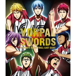 Kuroko's Basketball the Movie Character Song: We Are Vorpal Swords!!